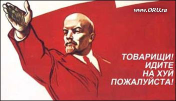 К памятнику Ленину в Севастополе приставят милицию - Яцуба лично дал распоряжение - Цензор.НЕТ 4630